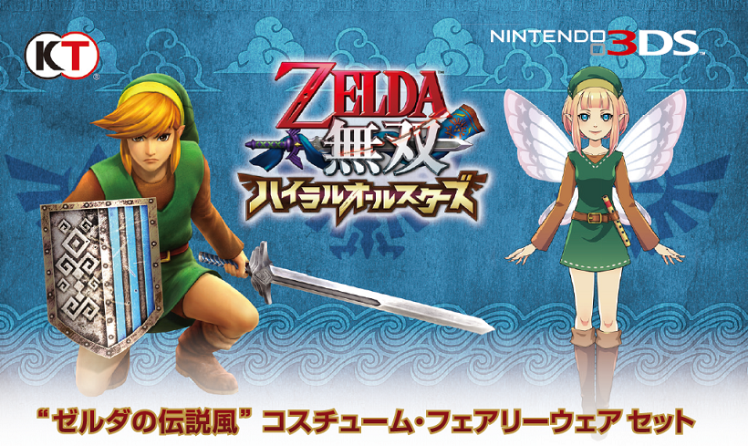 hyrule-warriors-legends-fairy-costume