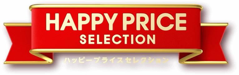 happy-price-selection