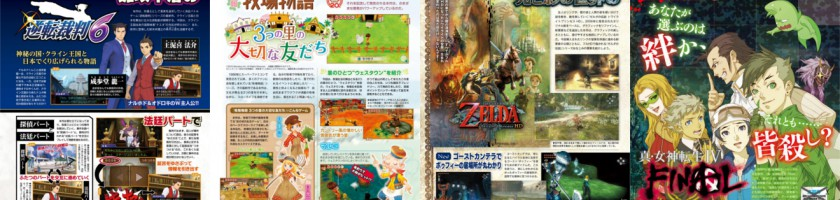 Famitsu Scans Roundup February 10 2016 Featured