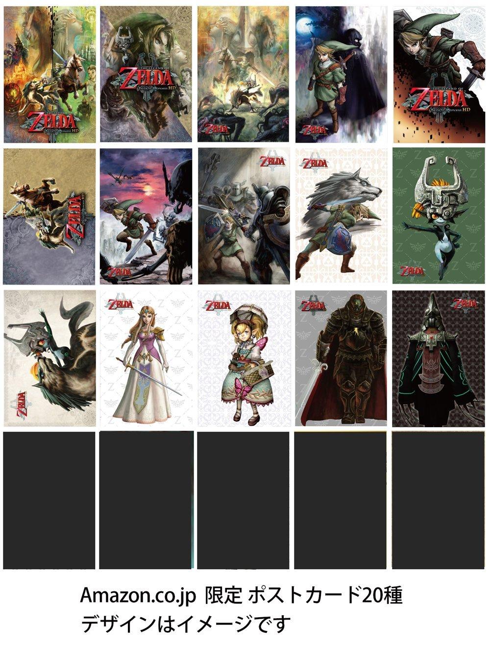 zelda-twilight-princess-hd-pre-order-amazon-jp