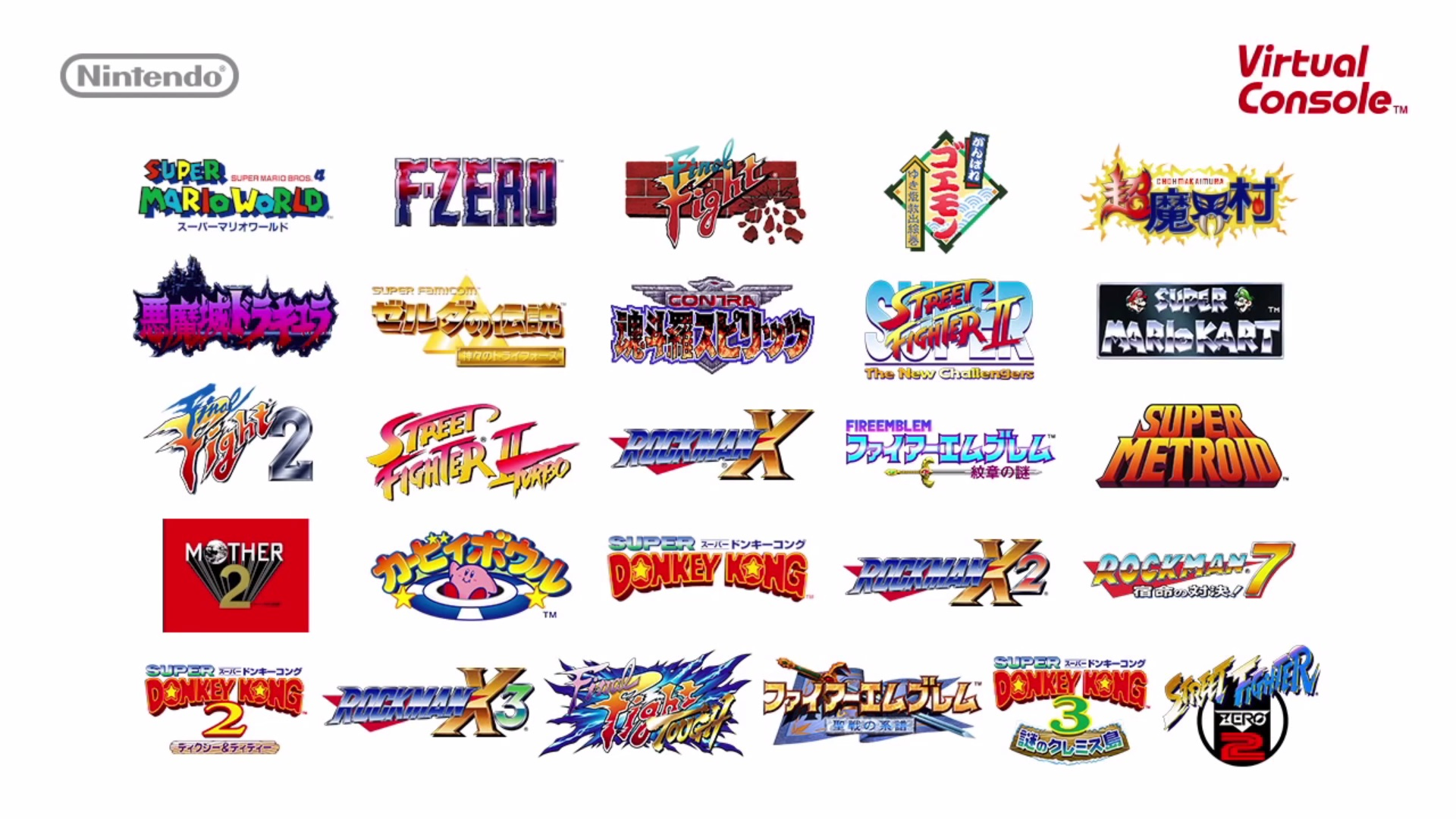 Japan 3DS Virtual Console Lineup