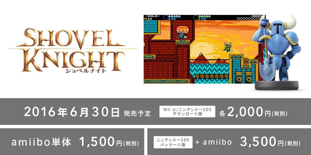 shovel-knight-japan