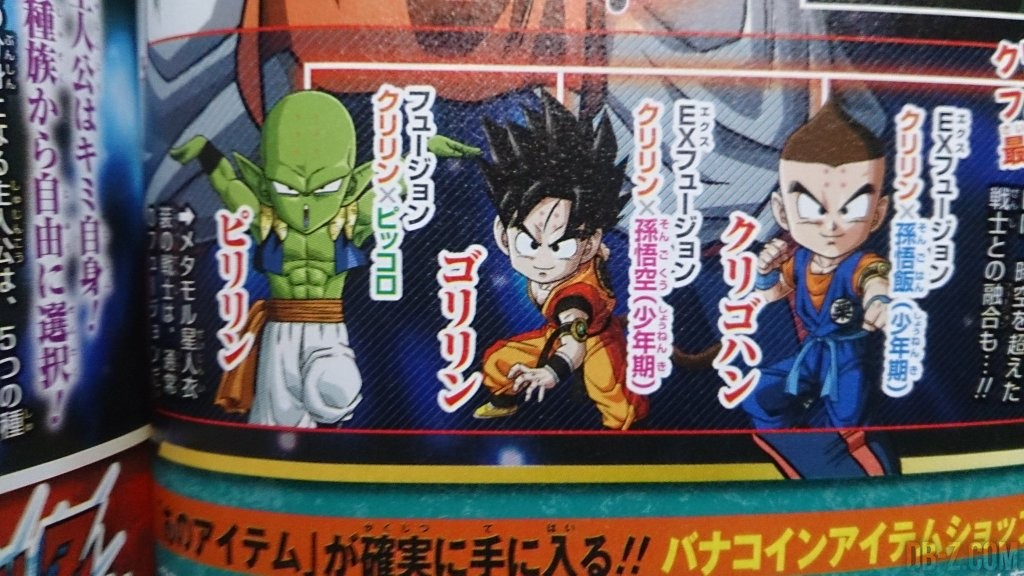 Dragon-Ball-Project-Fusion-Pirilin-Gorilin-Krigohan