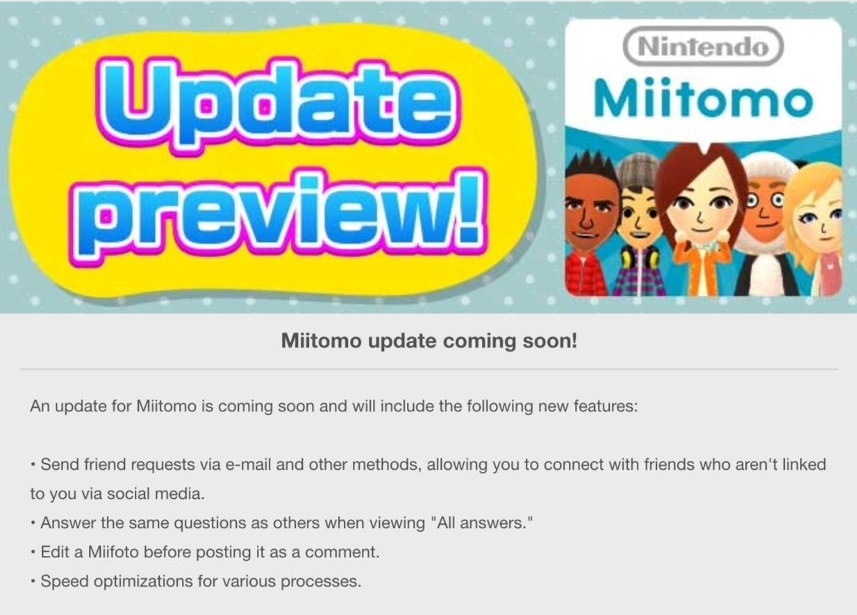 miitomo-update-1