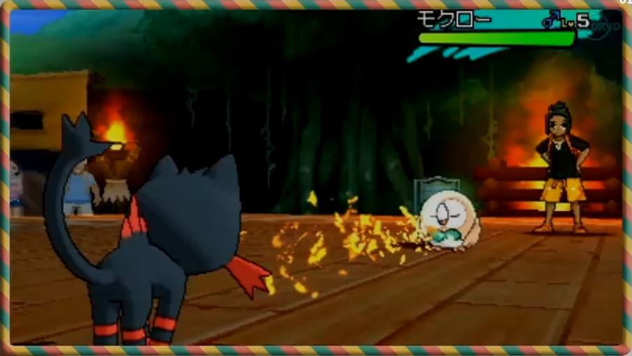 pokemon-sun-moon-bystanders-hp-bar