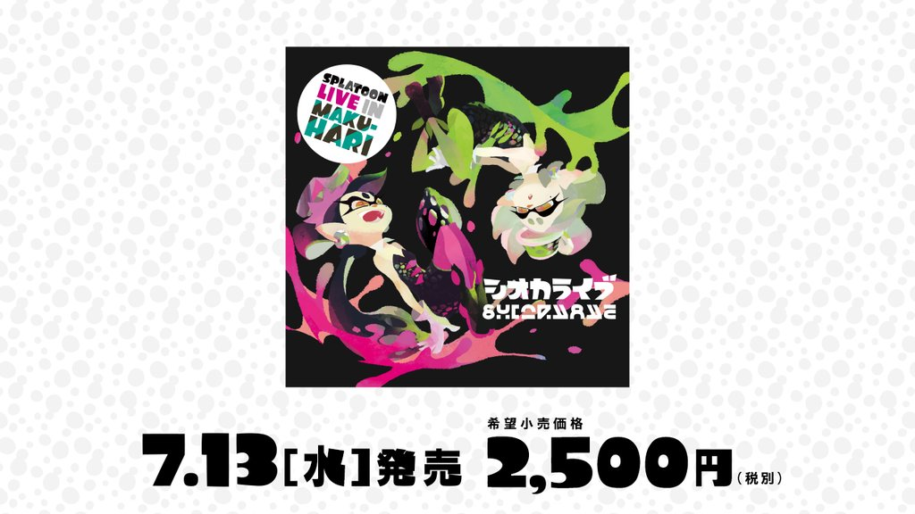 splatoon-live-in-makuhari
