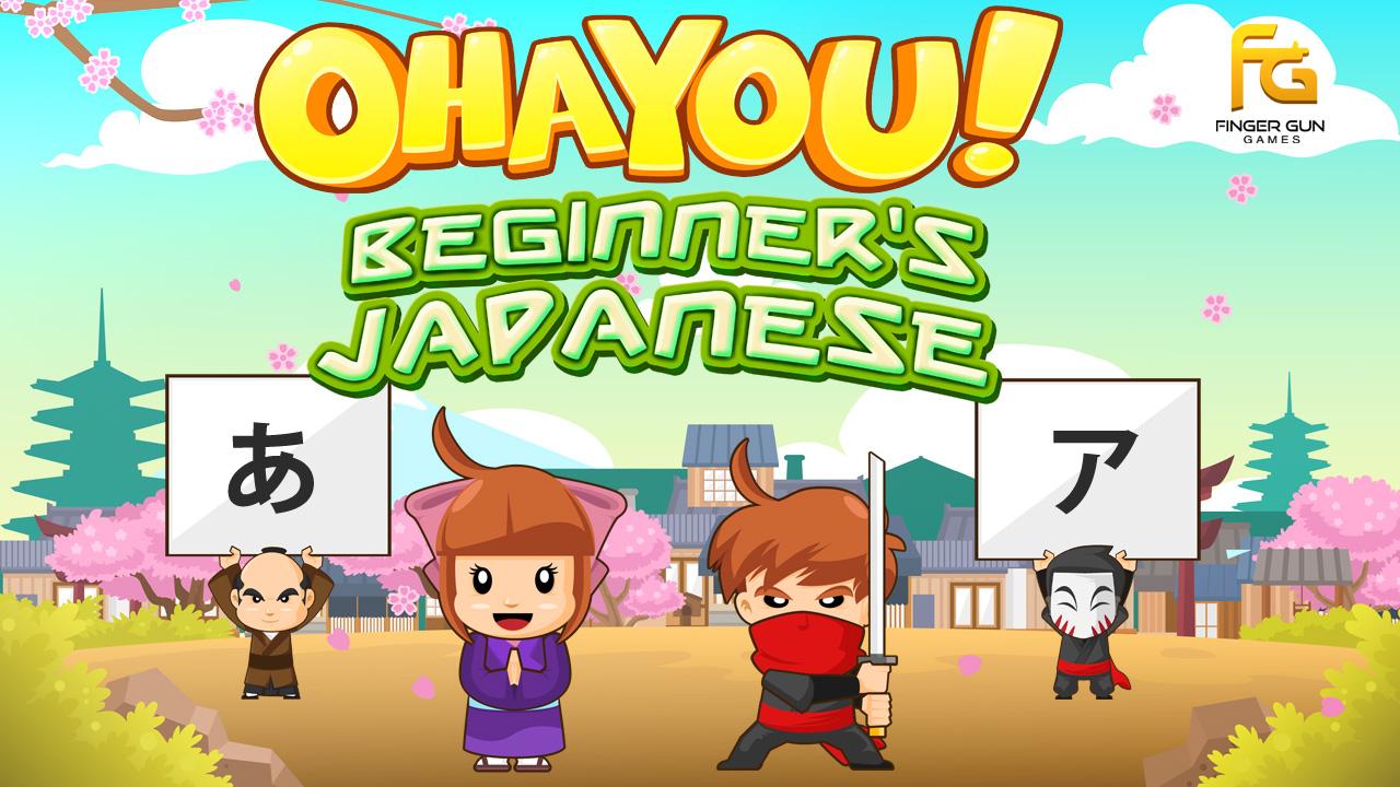 ohayou-beginners-japanese