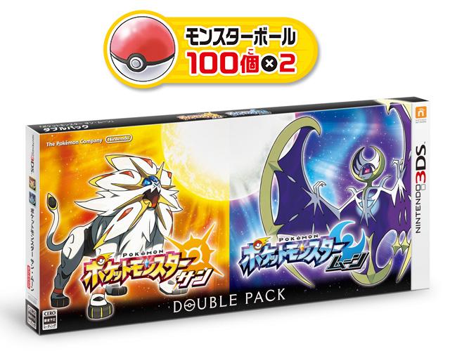 pokemon-sun-moon-double-pack