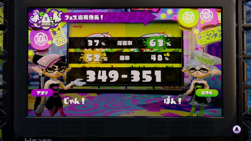 splatoon-splatfest-results-15-jp
