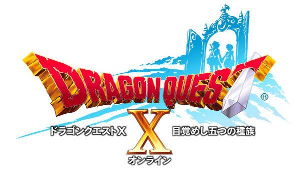 dragon_quest_x_logo