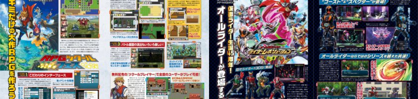 Famitsu Scans Roundup August 24 2016 Feature