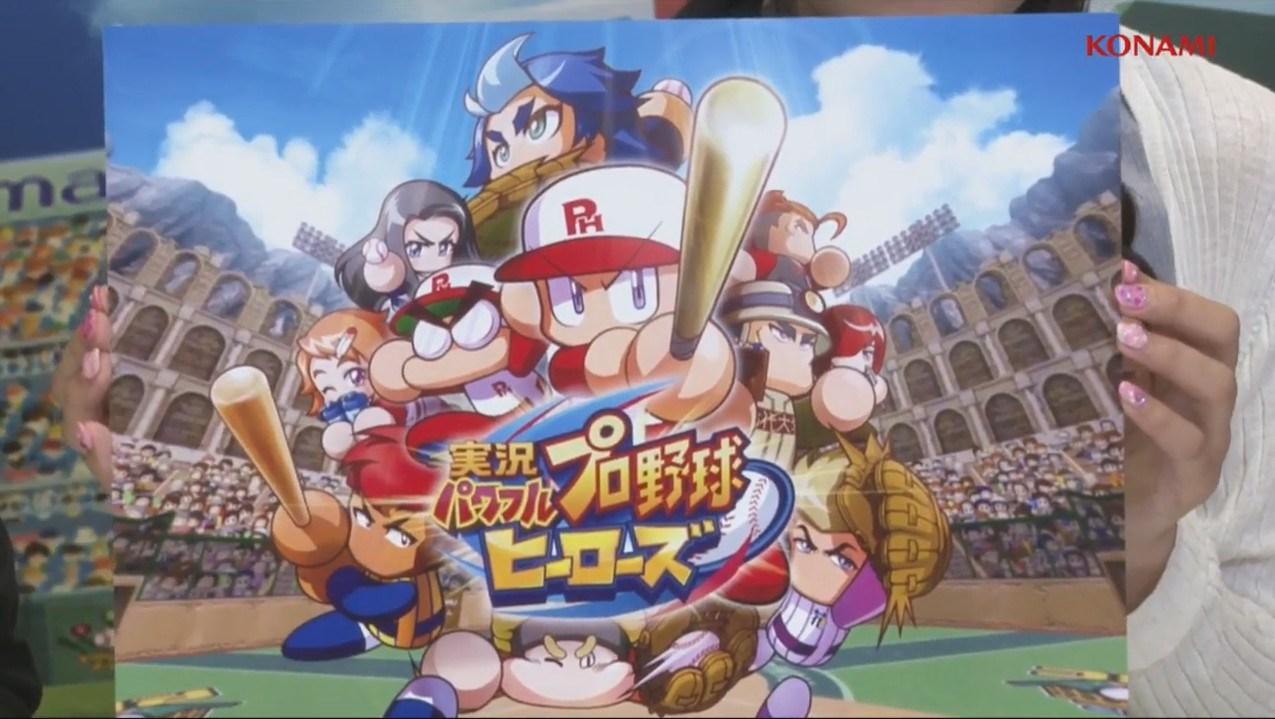 jikkyou-powerful-pro-baseball-heroes