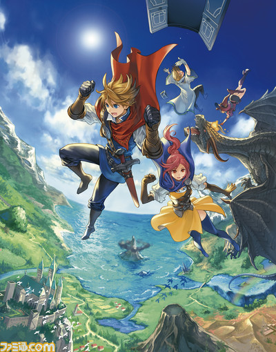 WheeeTraditionalJRPGJumpingThroughTheSky