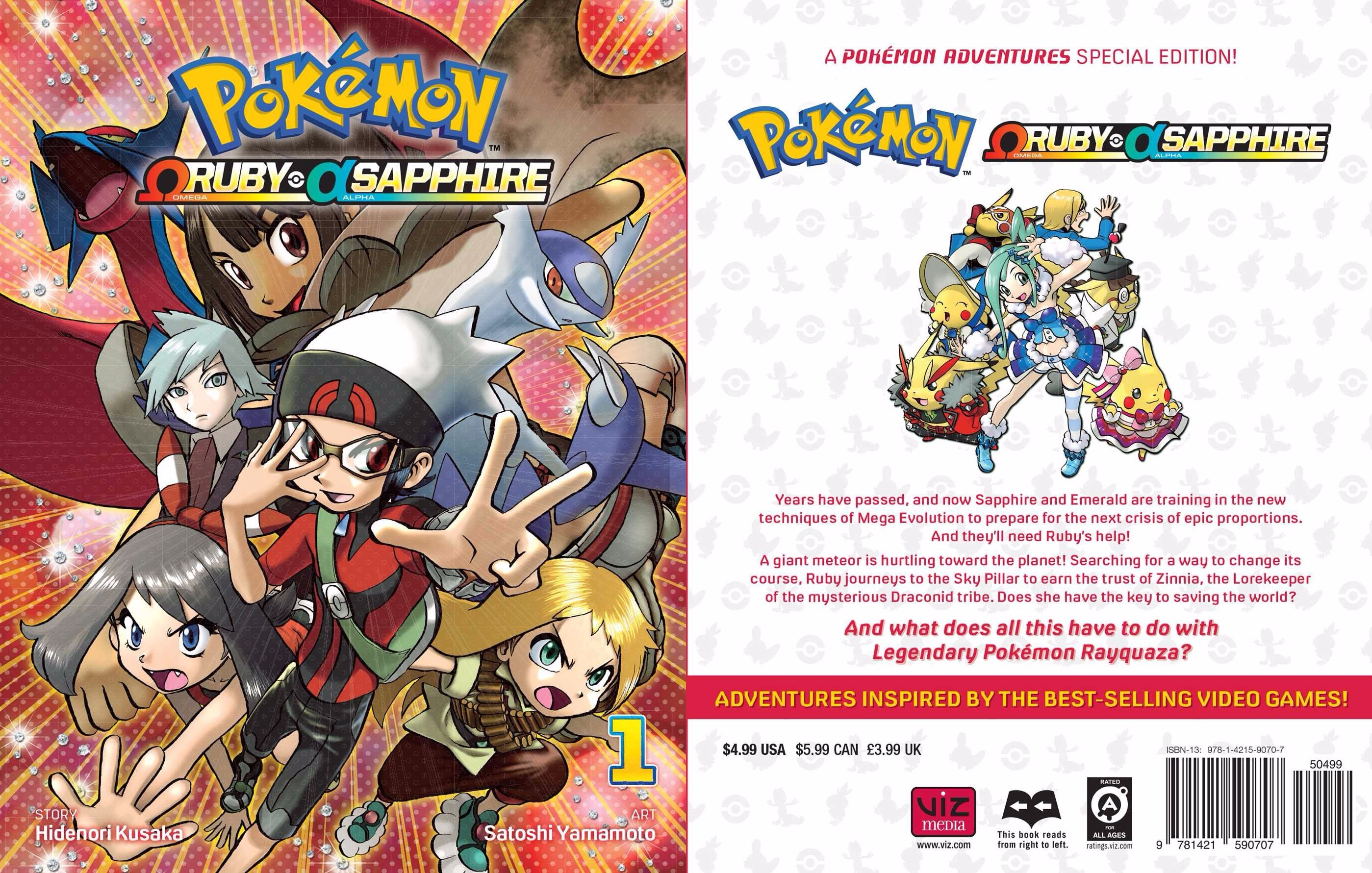 pokemon-omega-ruby-alpha-sapphire-manga