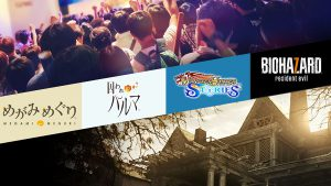 Capcom-TGS-2016-Stage-Schedule