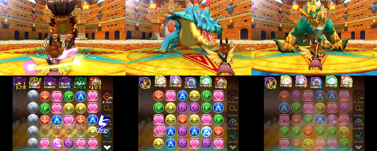 monster-hunter-stories-puzzle-dragons-x
