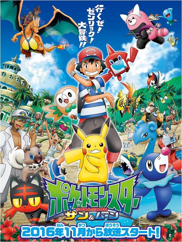 pokemon-sun-moon-anime