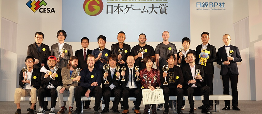 japan-game-awards