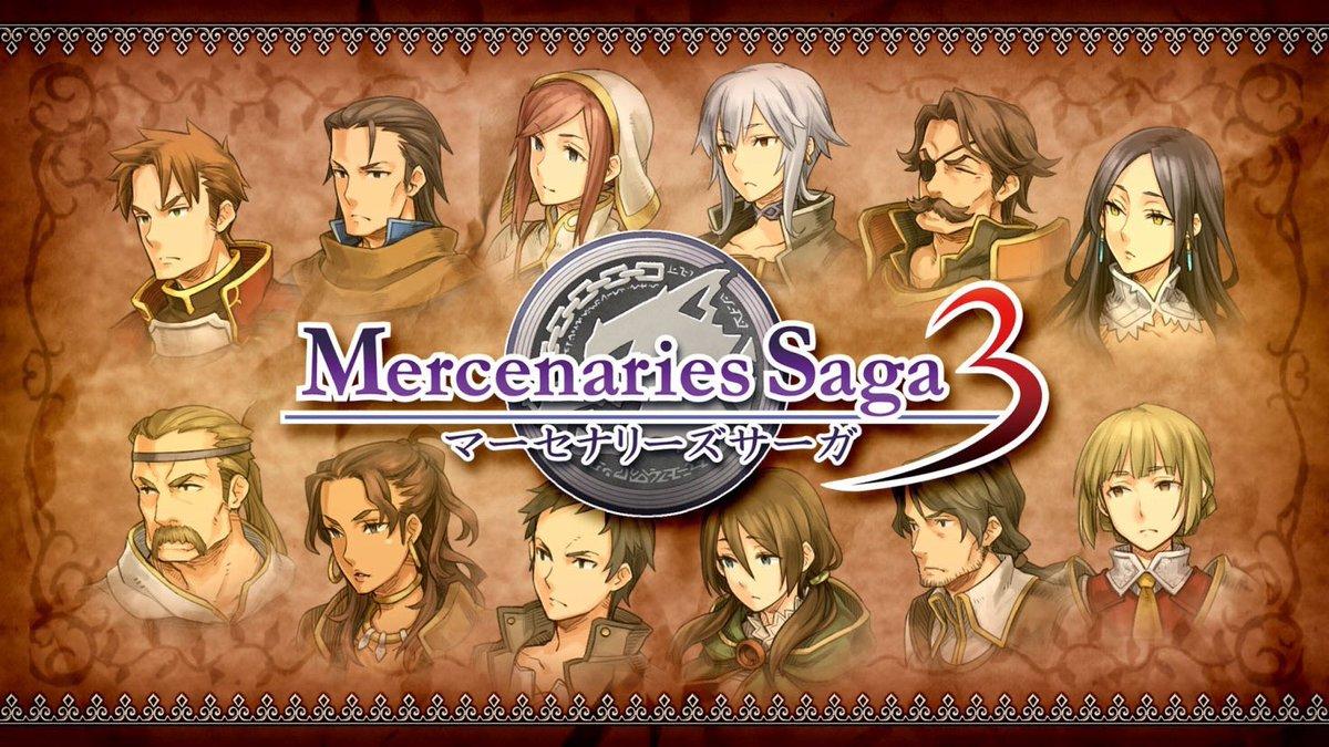 mercenaries-saga-3-1
