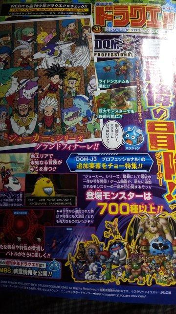 dragon-quest-monsters-joker-3-professional-scan